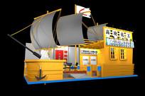 渔业化工展厅模型