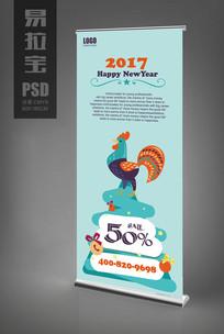 2017鸡年卡通易拉宝设计模板