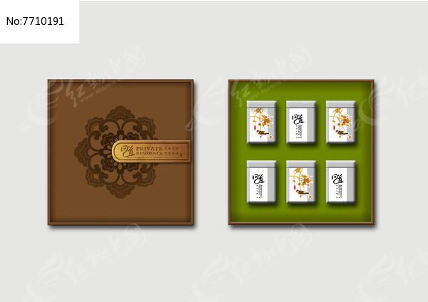 古典茶包装设计图片