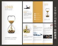 简约时尚金融科技三折页