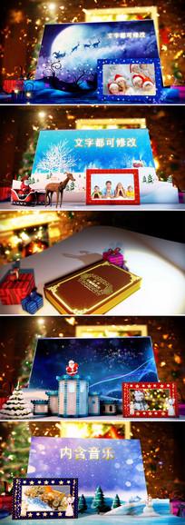 圣诞节新年翻页家庭相册模板