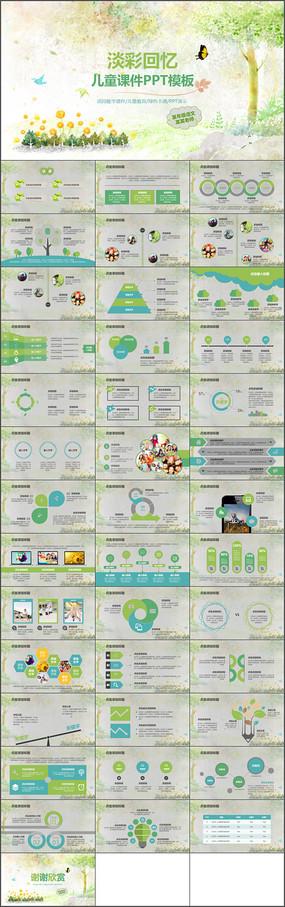 适用教学课件儿童教育庆祝六一儿童节绿色卡通动态PPT模板
