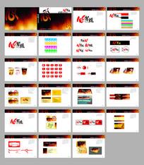 碳烧烧烤VI设计模板