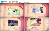 AECS6翻页婚礼展示相册