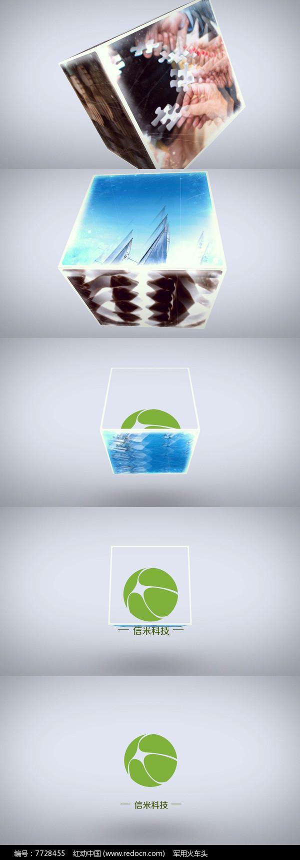 白色素雅企业宣传片片尾立方视觉标志展示图片