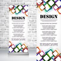 彩色几何方框广告设计易拉宝