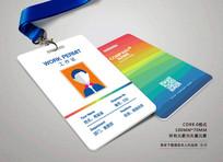 精美七彩虹工作证背景设计