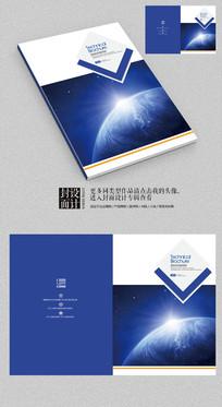 科技地球蓝色电子产品手册封面