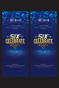 蓝色星空6周年店庆X展架易拉宝设计