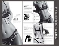 时尚性感内衣三折页设计