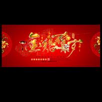 中国风红色喜庆金鸡贺岁海报设计