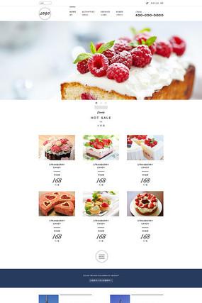 淘宝美食食品首页模板设计