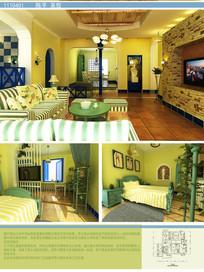 地中海设计风格居住空间婚房家装设计方案3D源文件