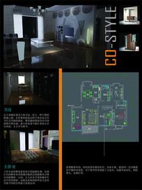 简约风格室内空间设计家装空间设计方案3D源文件CAD源文件