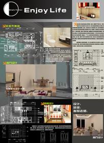 简约清新现代居住空间室内设计方案效果图3D MAX  源文件  CAD文件