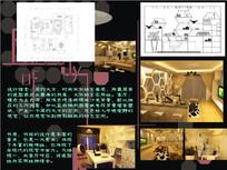 简约时尚居住空间家装设计方案3D源文件CAD源文件全套