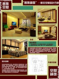 居住空间简约时尚风格婚房家装设计方案3D源文件CAD源文件全套