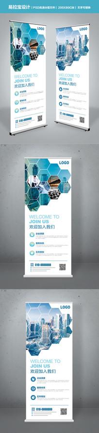 拼图企业展览展示宣传X展架
