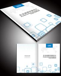 简约蓝色科技画册封面模版