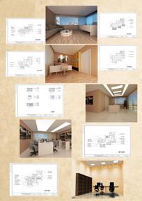 现代简约新中式办公空间设计效果图3D源文件CAD源文件全套