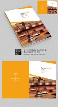 法律书籍法院宣传画册封面