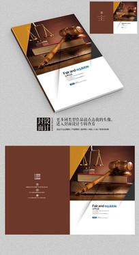 法院政府宣传画册封面设计