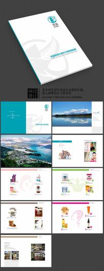 海外代购品牌宣传画册