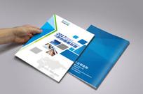 商务画册封面设计模版
