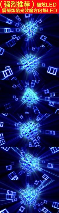 震撼炫酷光效魔方闪烁LED舞台