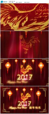 2017鸡年春节晚会片头视频