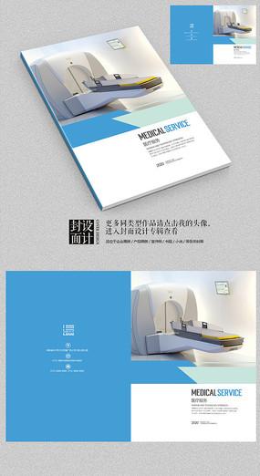 大型医疗器械宣传画册封面