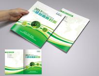 环保绿色封面设计模版
