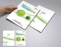 环保绿色线条封面设计