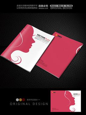 女性用品封面设计