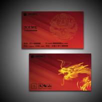 红色古典中国风名片