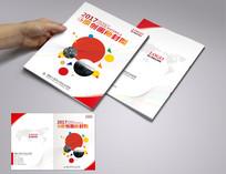红色企业画册封面设计模版