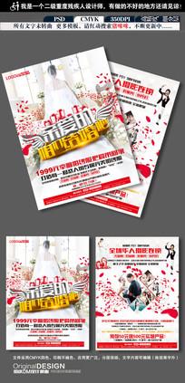 结婚影楼宣传单设计