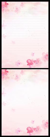 朦胧梦幻浪漫粉色花卉信纸