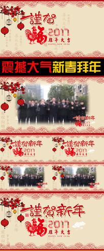新春拜年视频边框视频素材