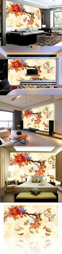 中国风水彩九鱼背景墙