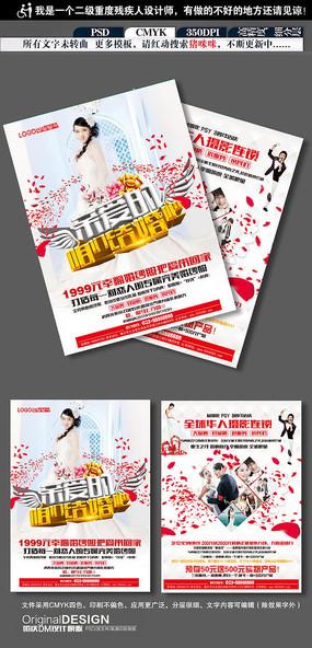 51劳动节影楼活动宣传单设计