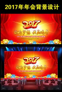 2017鸡年春节晚会背景图