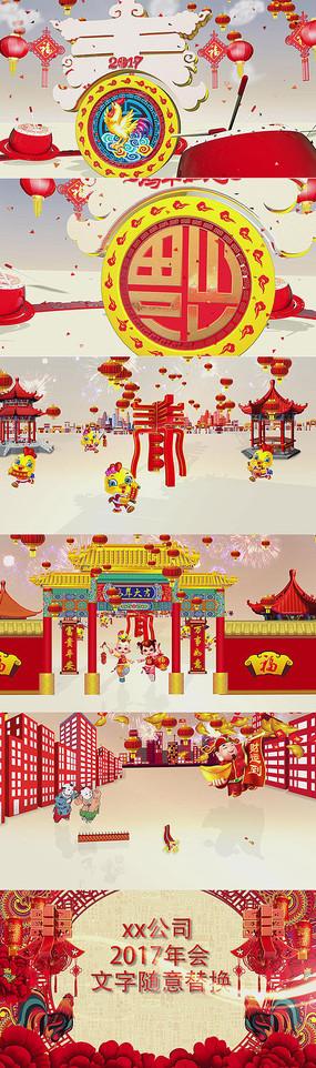 2017鸡年春节中国风拜年晚会开场片头动画AE模板