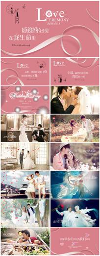 婚礼片头开场视频电子相册欣赏ppt模板