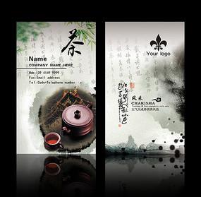 水墨茶文化名片设计