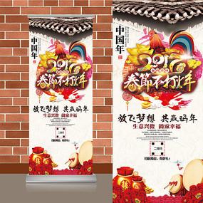 春节正常营业
