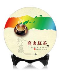 高山红茶包装设计