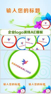 简洁现代企业logo演绎AE模板