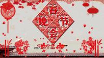 剪纸中国风春节晚会通用AE片头模板