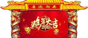 雞年大吉喜迎新春flash動畫